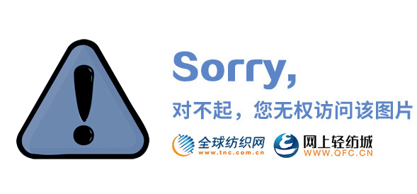中国纺织工业联合会会长王天凯(右一)与江苏斯尔克集团董事长孙德荣(左一)亲切交流。
